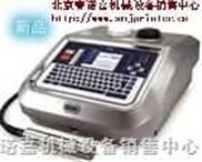 代喷码加工业务北京喷码代加工CO2激光喷码机LINX喷码机EC喷码机易码喷码机达嘉喷码机墨水溶剂