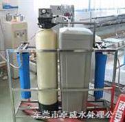 东莞净水过滤器,超滤净水设备,工业纯水机