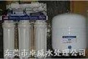 东莞50加仑家用饮水机