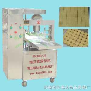 切绿豆糕方块机/商丘市多功能食品成型机