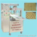FDLD24-35方片糕生产机器/片糕生产机械