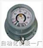 防爆电接点压力表/YX-160-B防爆电接点压力表/西安自动化仪表一厂