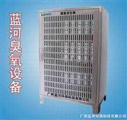 內置式臭氧消毒機/中央空調內置式臭氧發生器/管道滅菌凈化
