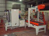 工字型自动封箱一体机/自动折盖封箱机/自动角边封箱机