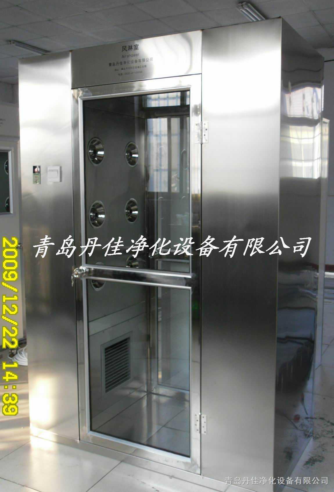 dj-1f山东青岛不锈钢风淋室
