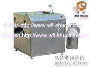 (油炸薯片生产线)薯片机