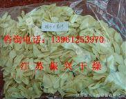 DWT-蒜片脱水蔬菜干燥机