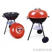 牡丹江自助燒烤爐