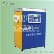 """山东""""科阳""""牌玉米面条机手动面条机杂粮面条机和面机手动饺子机"""