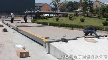 SCS上海电子汽车地磅.物美价廉、地磅质量保证、徐汇区电子汽车衡厂