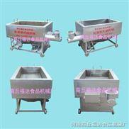 FDYG60-120-易清渣燃煤油炸鍋