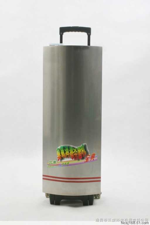 CX-Y80臭氧消毒机(移动式)
