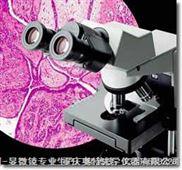 BDS200-PH倒置显微镜,CX21奥林巴斯生物显微镜,CX31奥林巴斯生物显微镜