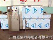 北京餐具清洗消毒设备/济南洗碗机价格/广东餐具消毒机