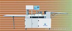 HX-8000型刀切馒头成型机