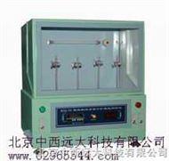 焊接测氢仪(中西)