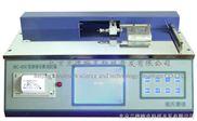 MC-600薄膜摩擦系数仪