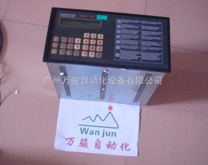 BRABENDER布拉本德连续失重计量称传感器维修控制器维修DDW-H33-FW120厂家广州万骏