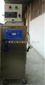 食品廠外置式臭氧發生器