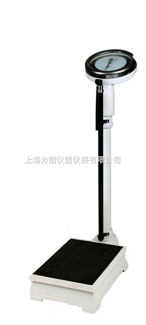 机械身高体重秤--上海体重秤