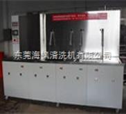 清洗机、超声波清洗机、环保碳氢真空清洗机