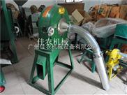 350自吸式饲料粉碎机,自吸式玉米粉碎机,广东煤炭粉碎机