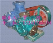 NCB内啮合齿轮泵/NCB高粘度泵/NCB树脂泵