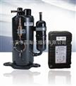 供应商用冷柜制冷压缩机QXL-41E