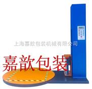 上海全自动缠绕包装机