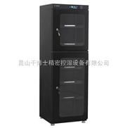 德洋CMX220C电子干燥柜电子干燥箱