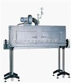 蒸汽收缩炉