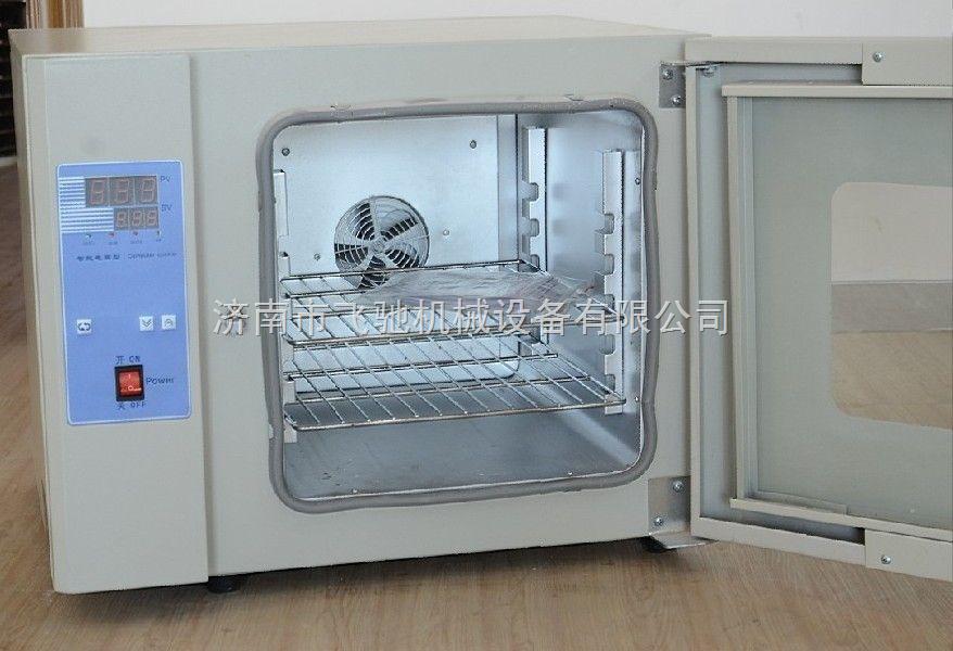 低温五谷杂粮烤箱