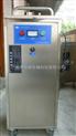 石英管内置式臭氧发生器,搪瓷管移动式臭氧消毒机,食品厂用的