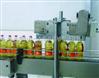 全自動制藥業履帶式壓蓋機