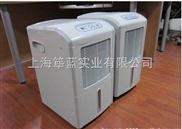 空气干燥除湿机(除湿√快)空气干燥专用除湿机
