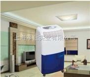低温除湿机(除湿√快)低温专用除湿机