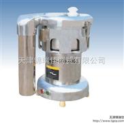 榨汁机 水果榨汁机 榨汁机价格 大型蔬菜榨汁机 天津榨汁机