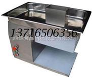 切肉块机|羊肉串切块机|家用切肉块机|电动切肉块机|切肉块机价格