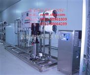 供应水处理生产设备