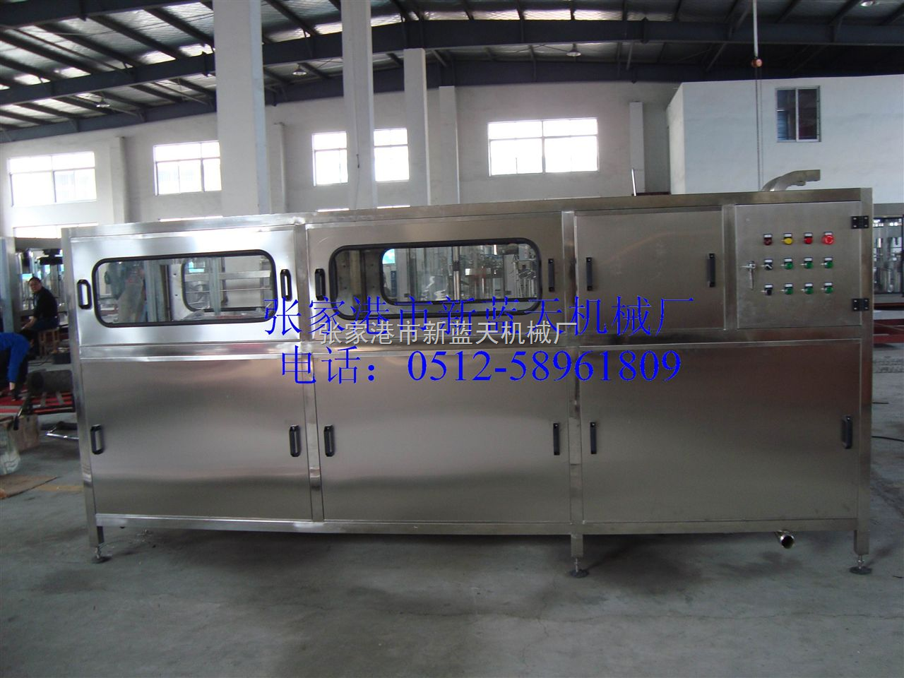 qgf-300-大桶灌装机-张家港市新蓝天机械厂