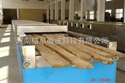 微波木材干燥灭菌设备