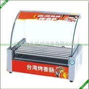 烤腸機器|烤熱狗機|自動烤腸機器|面包熱狗機|烤腸機器價格|北京烤腸機器