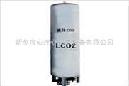液态二氧化碳低温储罐 手机: