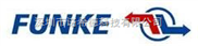 FUNKE管式冷却器、FUNKE板式换热器-FUNKE
