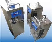 HW-YD-食品厂臭氧消毒机厂家 空气灭菌设备参数
