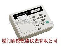 日本日置HIOKI打印机9203