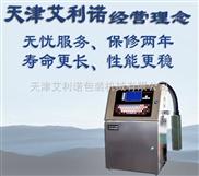 艾利諾E-300-小字符噴碼機|天津食品噴碼機|天津飲料噴碼機|天津醫藥打碼機|天津農藥噴碼機|天津電子打碼機|天津保健品噴碼機