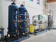 除鹽水處理工藝、離子交換設備降除源水總硬度軟化除鹽水處理設備系統