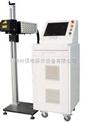 供应江苏CO2激光打码机|上海激光打码机|浙江激光打码机
