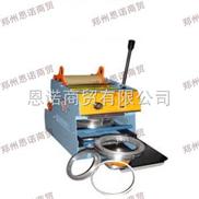 郑州封碗机|商丘封碗机|洛阳封碗机|开封封碗机